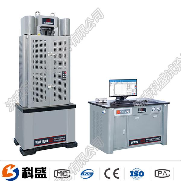 白山WAW-B微机控制电液伺服万能试验机