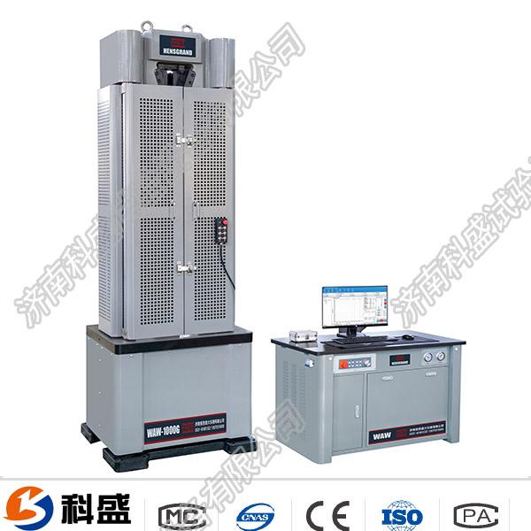 西安100吨1000KN微机控制锚杆锚索拉力试验机