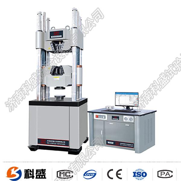西安WAW-2000D(B、C)/200吨/2000 Kn微机控制电液伺服液压万能试验机